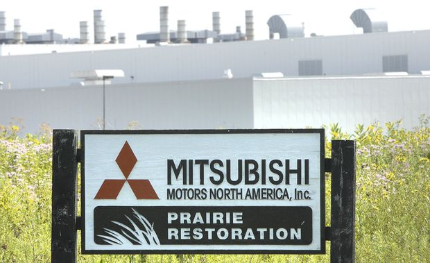 Mitsubishi North American production plant to close